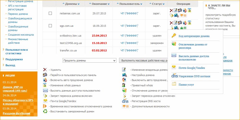 Хостинг для больших реселлеров сделать скриншот всей страницы сайта chrome